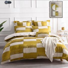 Rowan Yellow Quilt Cover Set